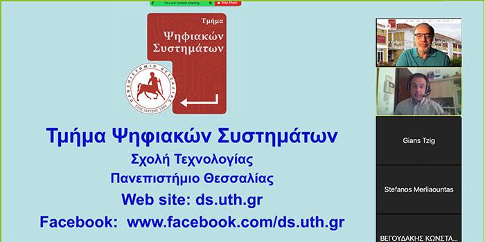 Παρουσίαση ΤΨΣ σε Λύκεια Θεσσαλονίκης